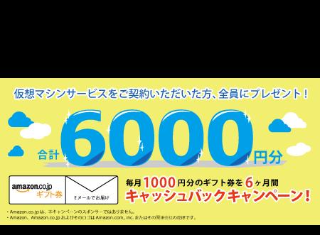http://www.datajapan.ne.jp/cloud/files/sliderbar05.png